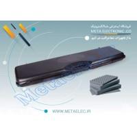 META-9502 -جعبه تفنگ شکاری