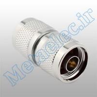 مبدل N Plug Male نری به N Plug Male نری - ME-1190