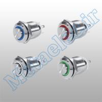 پوش باتن / کلید فلزی ریستی Reset چراغ دار آبی قطر 12mm ضد آب 12-24 ولت