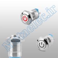 پوش باتن / کلید فلزی ON/OFF چراغ دار قرمز قطر 12mm ضد آب 12 ولت