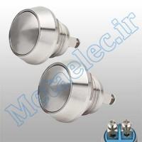 پوش باتن / کلید فلزی ریستی Reset قطر 12mm ضد آب
