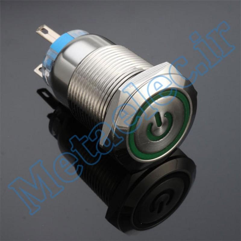پوش باتن / کلید فلزی ON/OFF چراغ دار سبز قطر 16mm ضد آب 12-24 ولت 4پایه