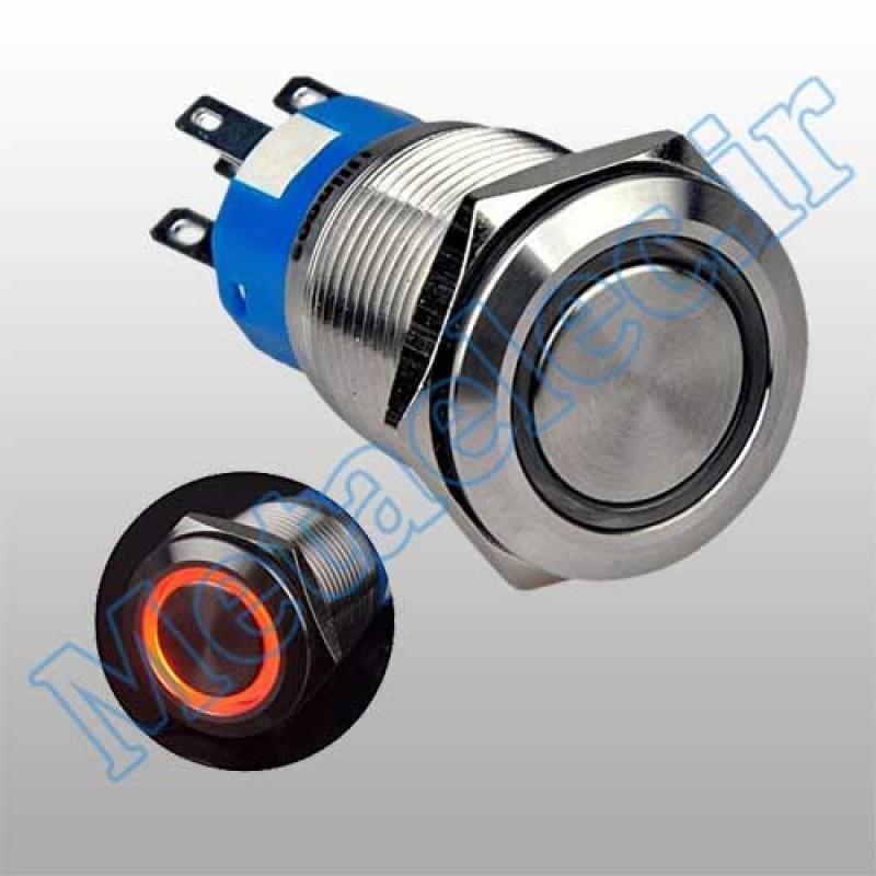 پوش باتن / کلید فلزی ریستی Reset چراغ دار قرمز قطر 19mm ضد آب 24 ولت