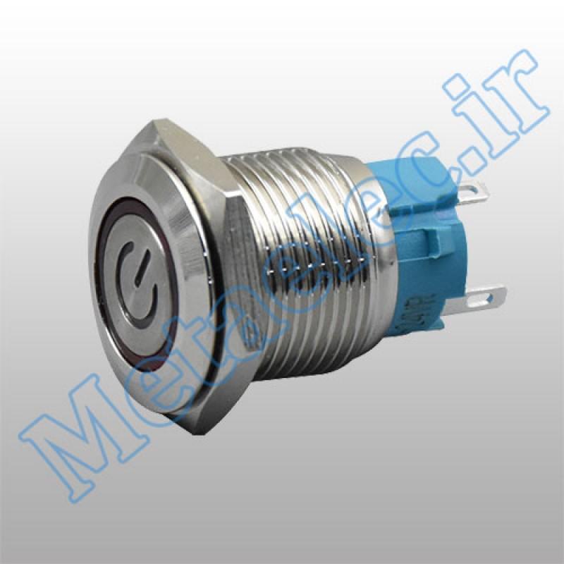 پوش باتن / کلید فلزی ON/OFF چراغ دار قرمز قطر 19mm ضد آب 12-24 ولت 4پایه