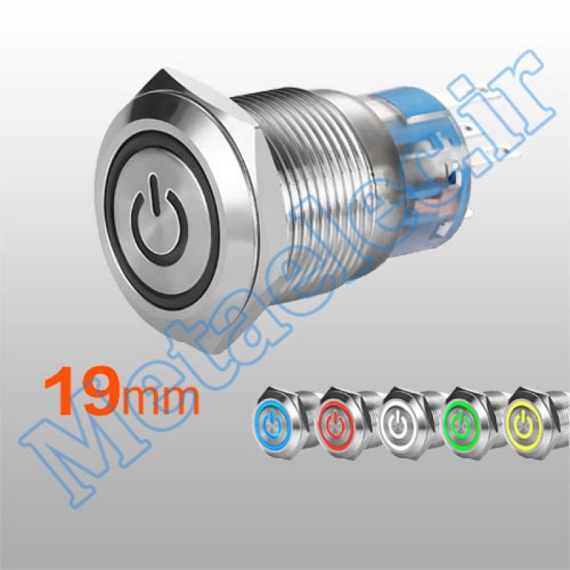 پوش باتن / کلید فلزی ON/OFF چراغ دار سبز قطر 19mm ضد آب 12 ولت