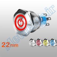 پوش باتن / کلید فلزی ON/OFF چراغ دار قرمز قطر 22mm ضد آب 12 ولت